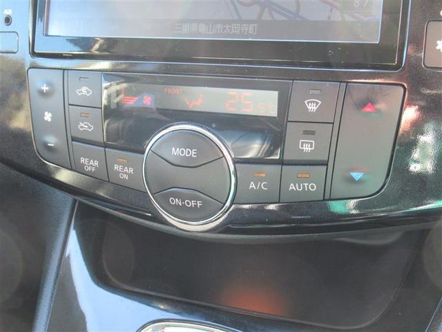 HS V+セーフクロスS-HV 衝突被害軽減システム メモリーナビ ナビ&TV 両側電動スライド アイドリングストップ バックカメラ スマートキー オートクルーズコントロール ETC LEDヘッドランプ ハイブリッド アルミホイール(11枚目)