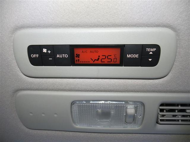 HS V+セーフクロスS-HV 衝突被害軽減システム メモリーナビ ナビ&TV 両側電動スライド アイドリングストップ バックカメラ スマートキー オートクルーズコントロール ETC LEDヘッドランプ ハイブリッド アルミホイール(17枚目)