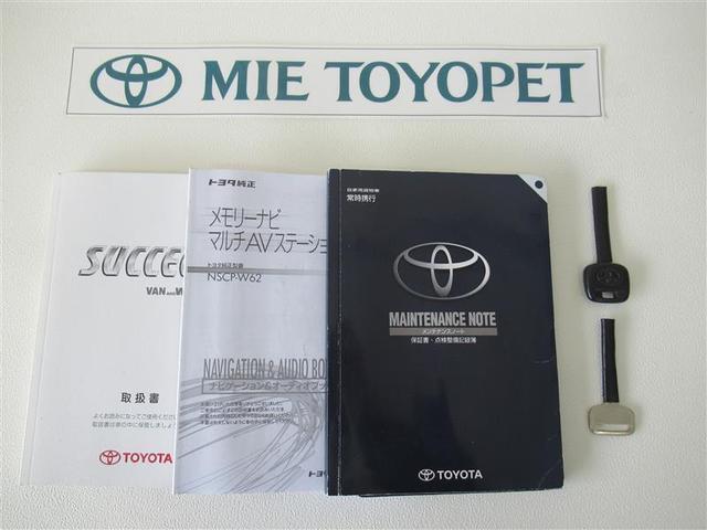 UL ワンオーナー メモリーナビ ナビ&TV 4WD ドラレコ ETC ミュージックプレイヤー接続可 CD(20枚目)