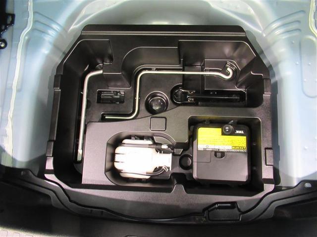 S ワンオーナー メモリーナビ ナビ&TV バックカメラ スマートキー ETC ハイブリッド 盗難防止装置 ミュージックプレイヤー接続可 横滑り防止機能 CD(18枚目)