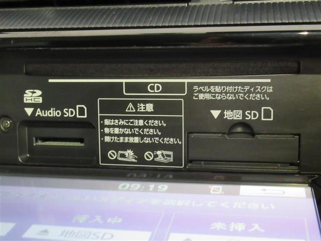 S ワンオーナー 衝突被害軽減システム メモリーナビ ナビ&TV バックカメラ ドラレコ スマートキー ETC ハイブリッド 盗難防止装置 ミュージックプレイヤー接続可 横滑り防止機能 展示・試乗車 CD(23枚目)