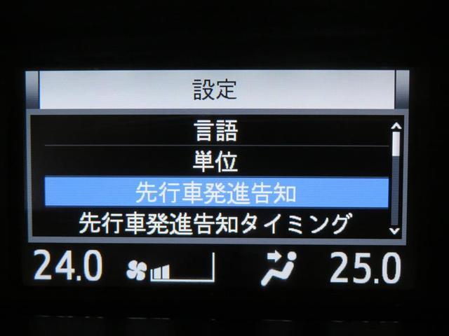 「トヨタ」「ノア」「ミニバン・ワンボックス」「三重県」の中古車10