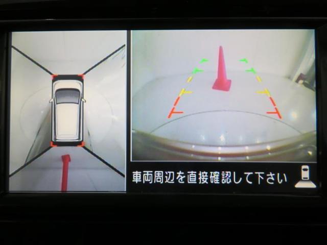 「日産」「デイズ」「コンパクトカー」「三重県」の中古車6