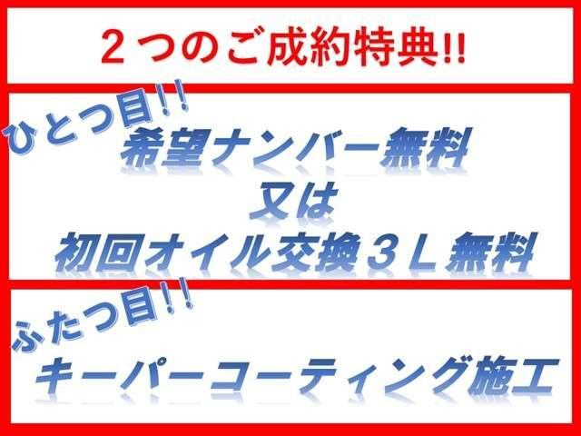 2.0i-L アイサイト(3枚目)