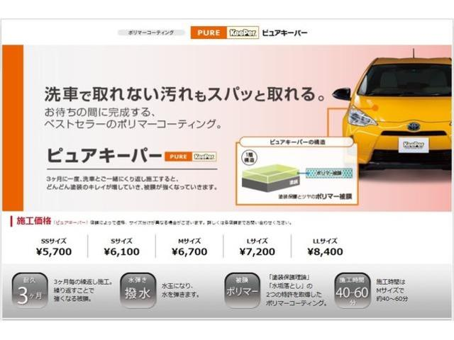モーダ S 2トーン スマートアシスト(17枚目)