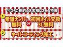 モーダ S 2トーン スマートアシスト(4枚目)