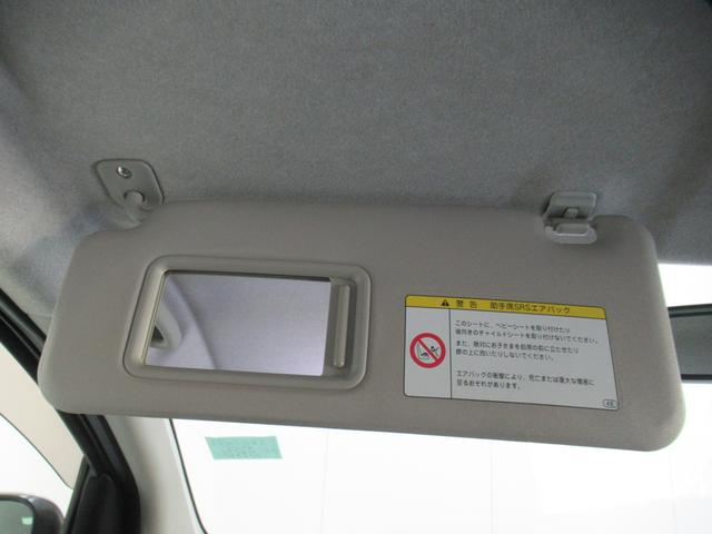 「トヨタ」「パッソ」「コンパクトカー」「三重県」の中古車22