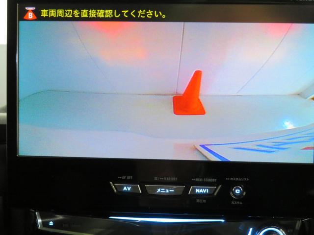 ハイブリッドXi(13枚目)