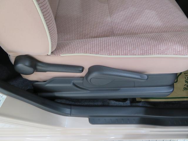 運転席シートは、あなたの運転しやすい高さに調整出来ます♪