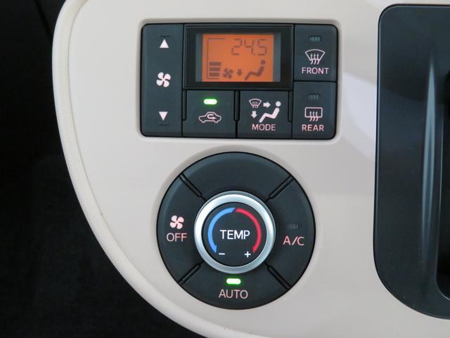 オートエアコン操作パネルです。 快適な温度をいつでもキープ♪