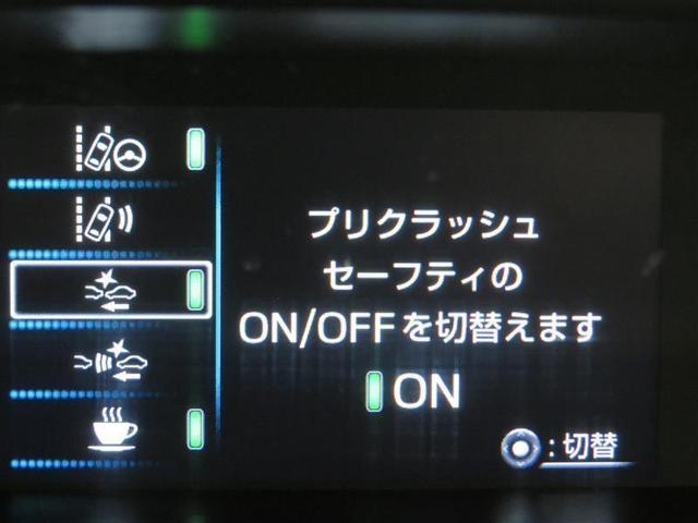オートエアコン操作パネルです。 快適な温度をいつでもキープ♪ 左右で設定温度を変えられます。