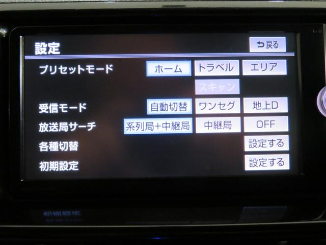 「トヨタ」「bB」「ミニバン・ワンボックス」「三重県」の中古車10