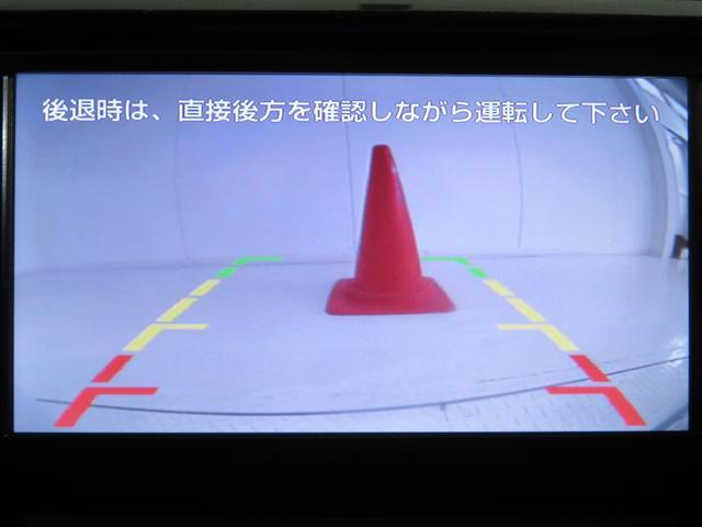 Z 煌-G(12枚目)