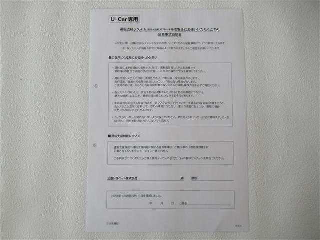 「トヨタ」「ハリアーハイブリッド」「SUV・クロカン」「三重県」の中古車20