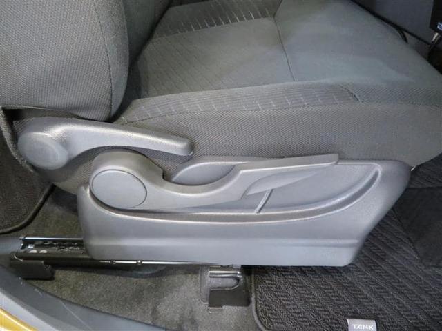 運転席シートは、あなたの運転しやすい高さに調整できます♪