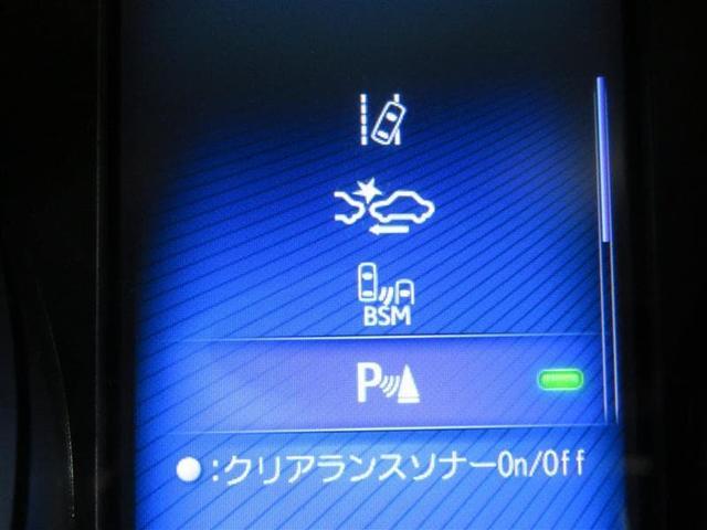 車線逸脱警報、プリクラッシュセーフティーシステム、ブラインドスポットモニター、クリアランスソナー付きです。 詳しくは取扱説明書をご覧下さい。