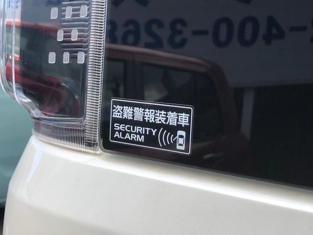 「スズキ」「スペーシアギア」「コンパクトカー」「愛知県」の中古車10