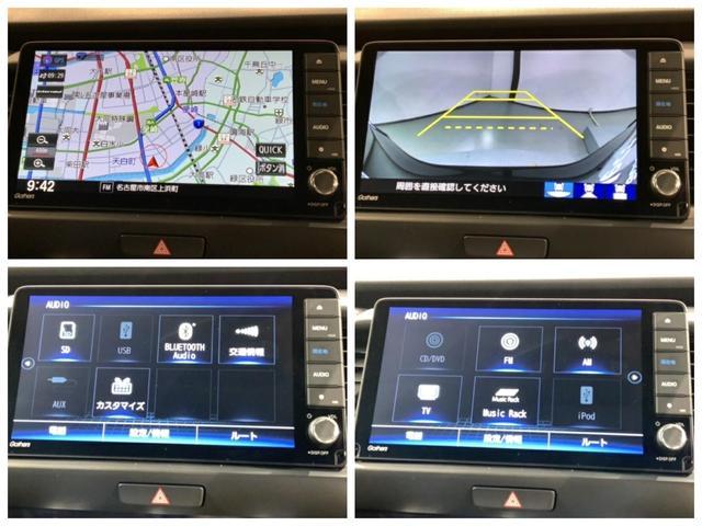 e:HEVホーム 禁煙試乗車 新車保証 純正AW  デカナビVXU205FTI(フルセグ CD録音 Bluetooth iPhone接続機能)(12枚目)