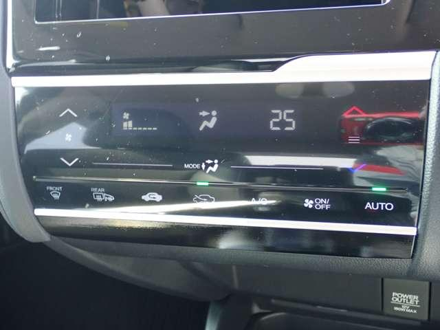 ホンダ フィットハイブリッド Lパッケージ あんしんPKG 3年保証付 LED