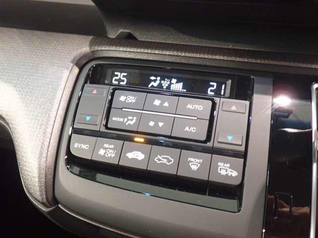 「ホンダ」「ステップワゴンスパーダ」「ミニバン・ワンボックス」「愛知県」の中古車14