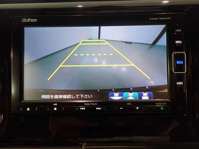 「ホンダ」「N-WGN」「コンパクトカー」「愛知県」の中古車9