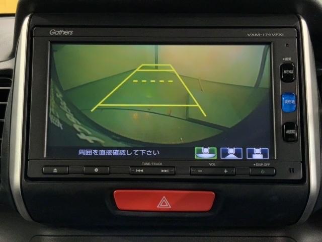 G・Lパッケージ ワンオーナー あんしんPKG ギャザズメモリーナビ フルセグ リヤカメラ HID オートライト ETC カーアラーム スマートキー(16枚目)