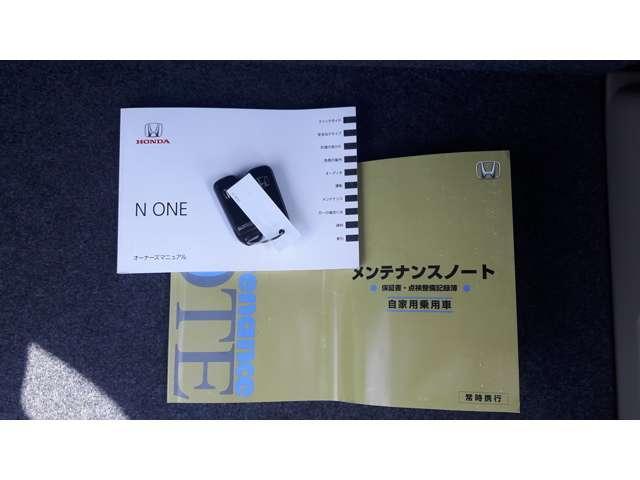 ホンダ N-ONE G 社外CDデッキ VSA アイドリングストップ