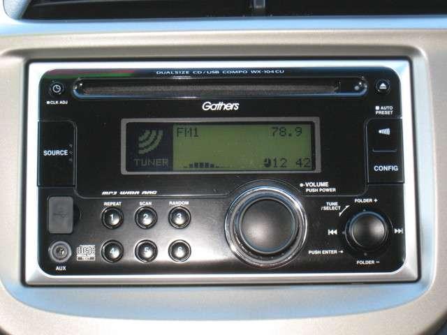 CD付きです。当たり前の装備ですが、無くちゃ困りますよね。いい音かけて、快適空間を演出して下さい。