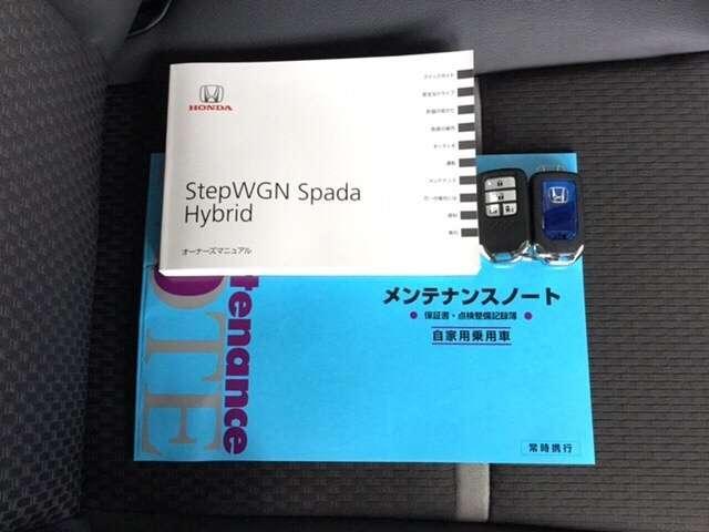 スパーダハイブリッド G・EX ホンダセンシング 当社デモカー(18枚目)