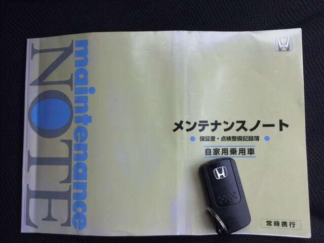 ホンダ フィット RS スマートキー HID 純正アルミ