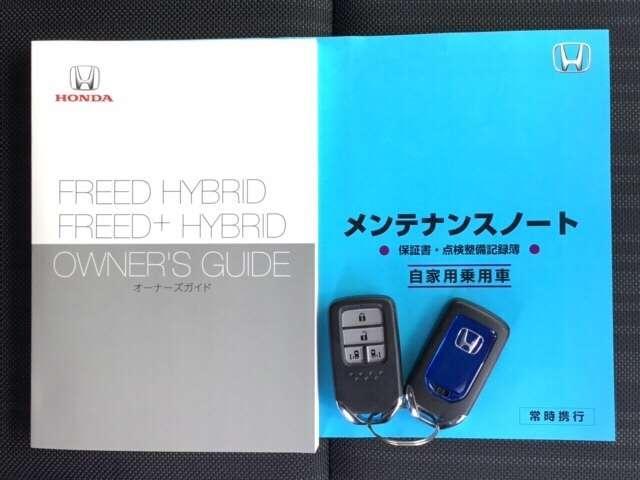 ホンダ フリードハイブリッド ハイブリッド・EX メモリーナビ Bカメラ 両側Pスライドド