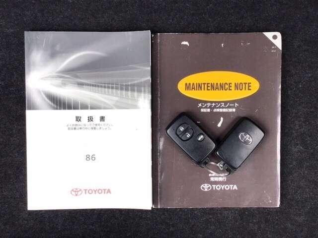 2.0 GT メモリーナビ HID ETC Bカメラ(19枚目)