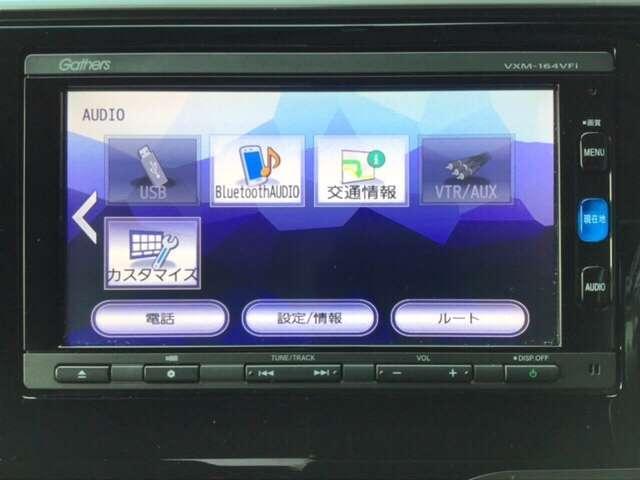 13G・Fパッケージ メモリーナビ ETC Bカメラ スマー(12枚目)