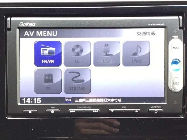13G・Fパッケージ メモリーナビ スマートキー CD(11枚目)