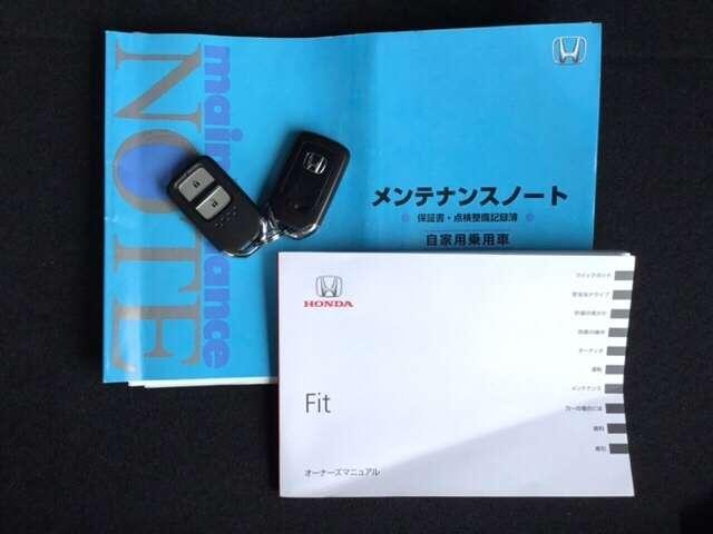 13G・Fパッケージ メモリーナビ スマートキー CD(19枚目)