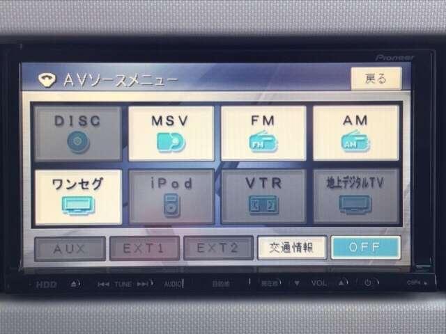 ココアXスペシャルコーデ HDDナビ ワンセグ DVD ワン(10枚目)