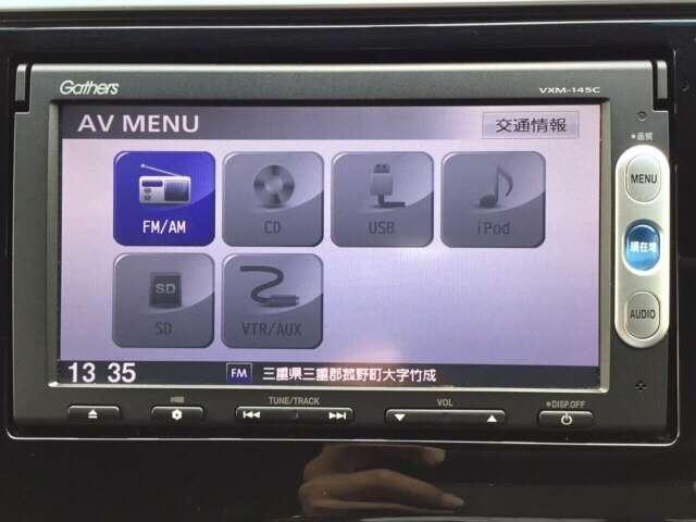 「ホンダ」「フィット」「コンパクトカー」「三重県」の中古車11