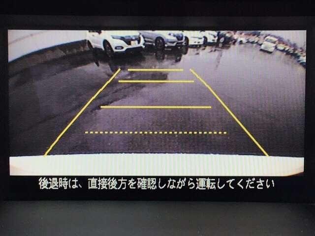 「ホンダ」「インスパイア」「セダン」「三重県」の中古車9