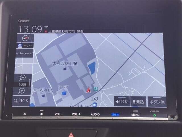 「ホンダ」「N-VAN+スタイル」「軽自動車」「三重県」の中古車10