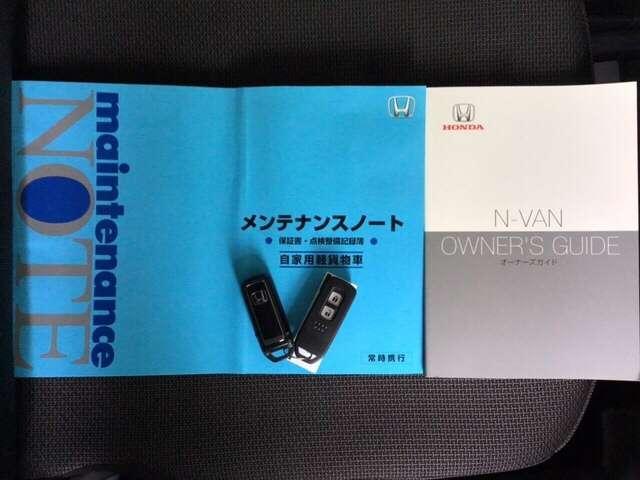 「ホンダ」「N-VAN+スタイル」「軽自動車」「三重県」の中古車19