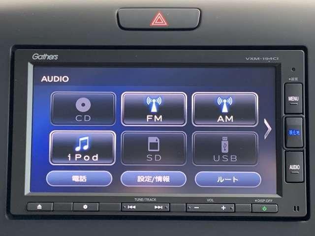 ハイブリッド・Gホンダセンシング インターナビ BTA CD再生 ETC スマートキー LEDヘッドライト 両側パワースライドドア アルミホイール(6枚目)