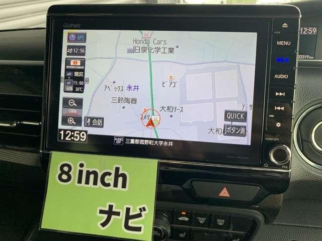 G・Lターボホンダセンシング 8インチインターナビ フルセグTV BTA Bカメラ ETC スマートキー シートヒーター 両側パワースライドドア アルミホイール(7枚目)