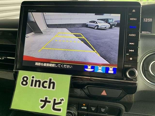 G・Lターボホンダセンシング 8インチインターナビ フルセグTV BTA Bカメラ ETC スマートキー シートヒーター 両側パワースライドドア アルミホイール(8枚目)