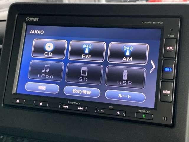G・Lホンダセンシング インターナビ Bカメラ ETC スマートキー ドラレコ シートヒーター 両側パワースライドドア LEDヘッドライト アルミホイール(9枚目)