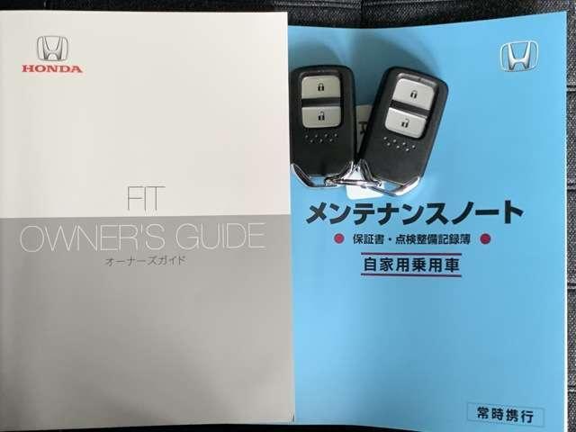ホーム ホンダコネクト9インチナビ フルセグTV DVD再生可 Bカメラ ETC ドラレコ スマートキー LEDヘッドライト レンタUP車(19枚目)