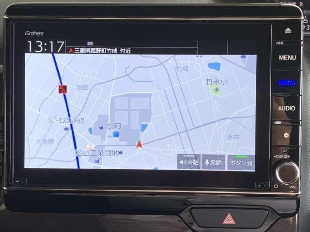 Lターボ 8インチインターナビ フルセグTV DVD再生可 BTオーディオ ドラレコ ETC スマートキー 両側パワースライドドア LEDヘッドライト アルミホイール レンタUP車(7枚目)