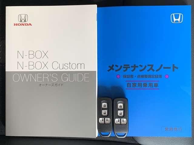 Lターボ 8インチインターナビ フルセグTV DVD再生可 BTオーディオ ドラレコ ETC スマートキー 両側パワースライドドア LEDヘッドライト アルミホイール レンタUP車(19枚目)