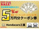 ホーム ホンダコネクト9インチナビ フルセグTV DVD再生可 Bカメラ ETC ドラレコ スマートキー LEDヘッドライト レンタUP車(2枚目)