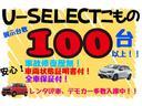 Lターボ 8インチインターナビ フルセグTV DVD再生可 BTオーディオ ドラレコ ETC スマートキー 両側パワースライドドア LEDヘッドライト アルミホイール レンタUP車(2枚目)