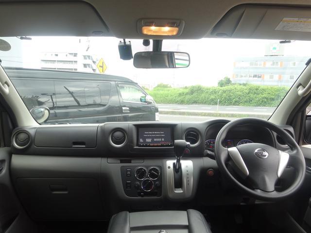 日産 NV350キャラバンバン プレミアムGX 地デジナビ バックカメラ ワンオーナー